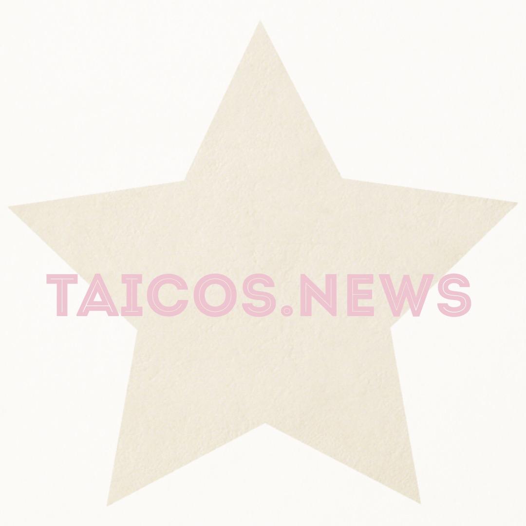 TAICOS.NEWS Logo